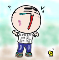 minnsyusugi3.jpg