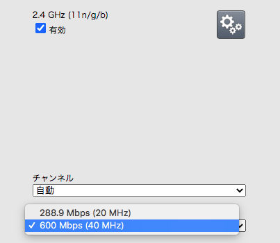 wifi-24g_3.png