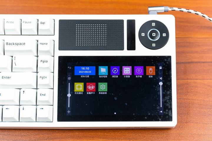 AJAZZ_TouchPad_Mechanical_Keyboard_05.jpg