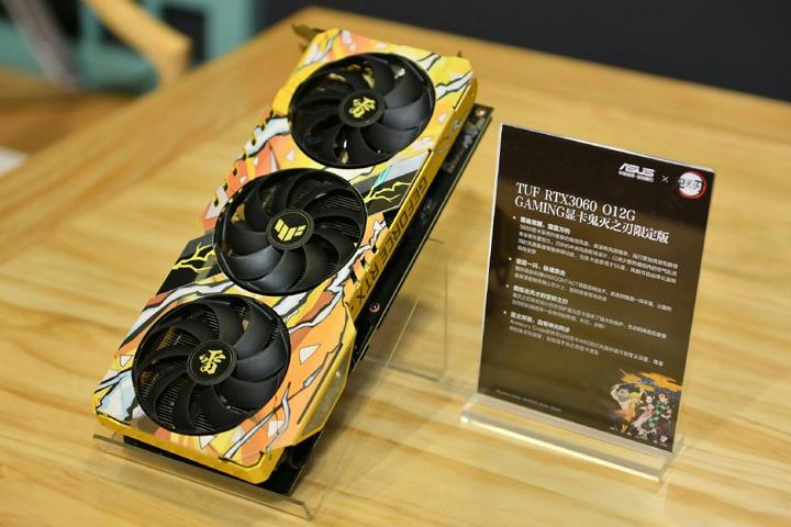 ASUS_Kimetsu_Products_05.jpg
