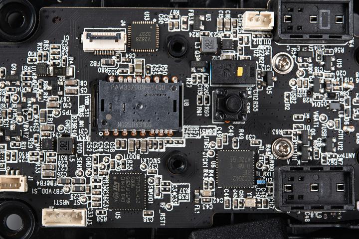 ASUS_ROG_Gladius_III_Wireless_Dismantle_06.jpg