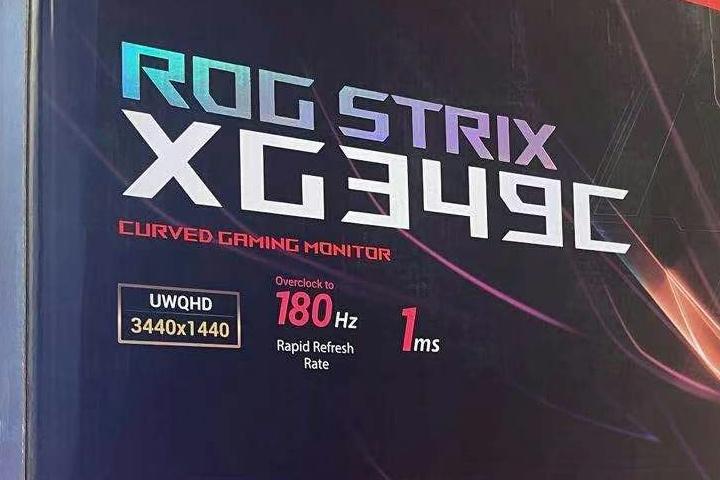 ASUS_ROG_Strix_XG349C_04.jpg