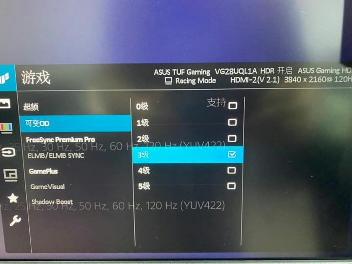 ASUS_TUF_Gaming_VG28UQL1A_04.jpg