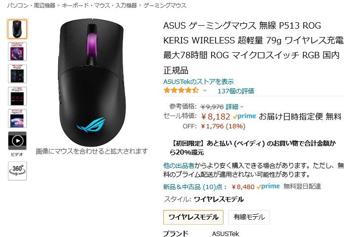 Amazon_Prime_Day_2021_01.jpg