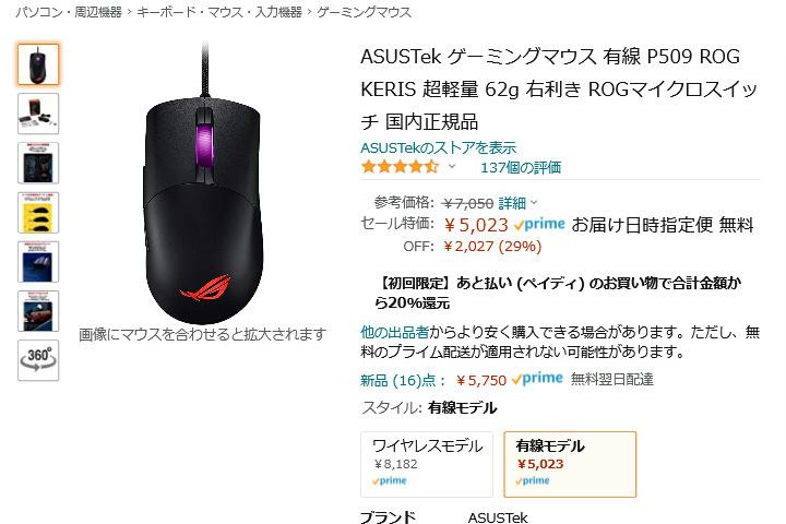 Amazon_Prime_Day_2021_02.jpg