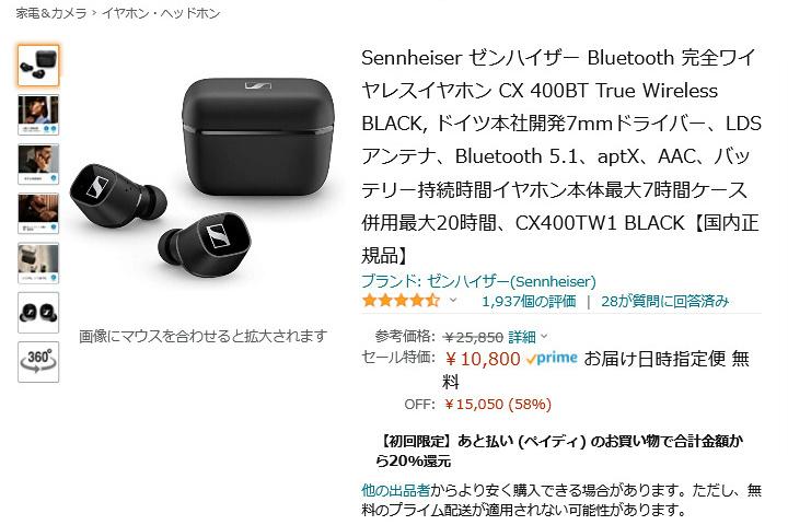 Amazon_Prime_Day_2021_16.jpg
