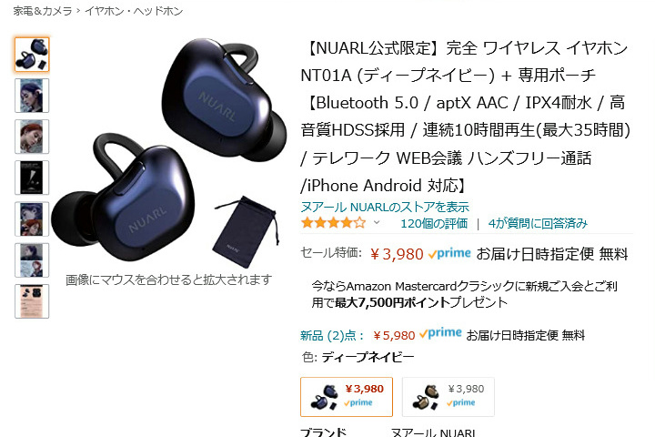 Amazon_Prime_Day_2021_20.jpg