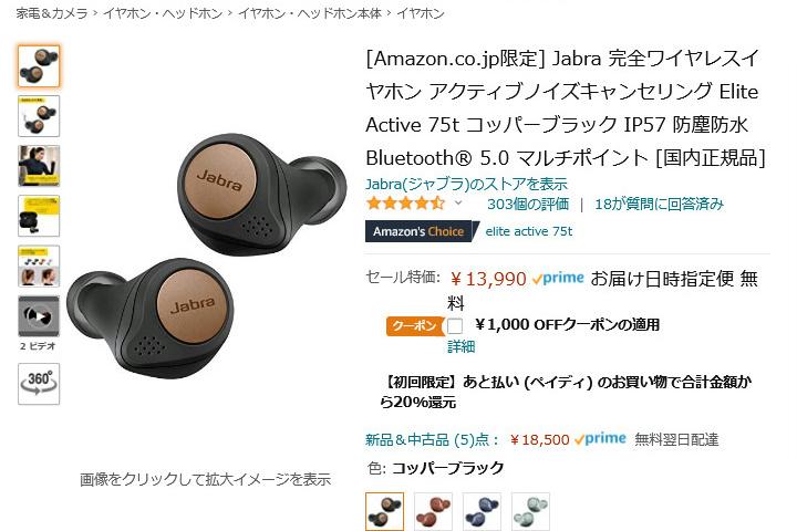 Amazon_Prime_Day_2021_26.jpg