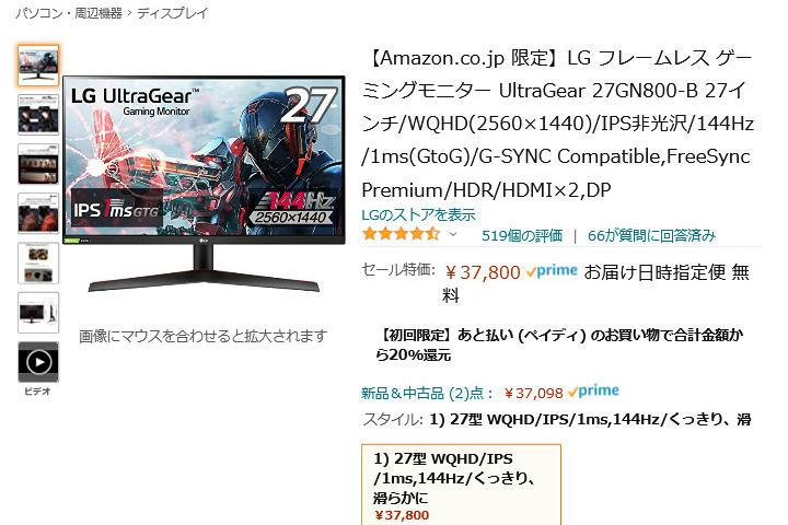 Amazon_Prime_Day_2021_59.jpg