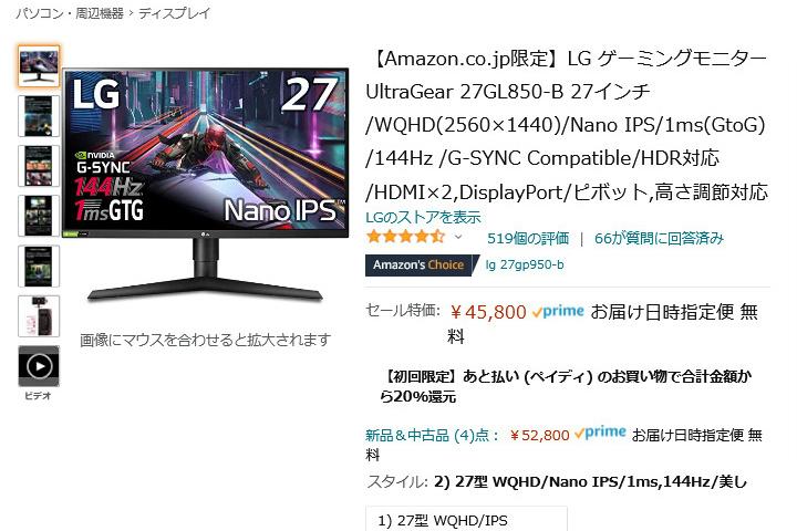 Amazon_Prime_Day_2021_60.jpg