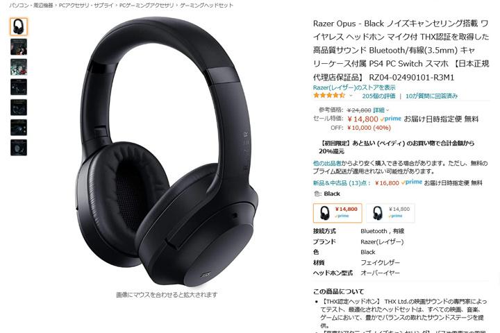 Amazon_Prime_Day_2021_71.jpg