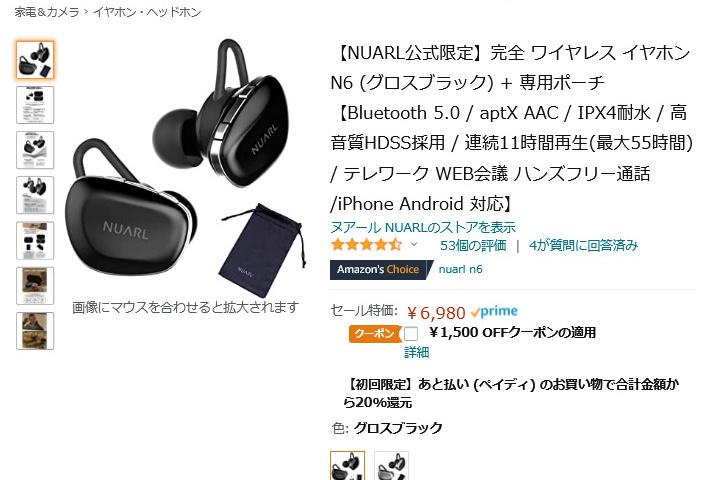 Amazon_Prime_Day_2021_72.jpg