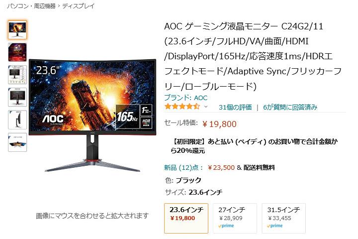 Amazon_Prime_Day_2021_78.jpg