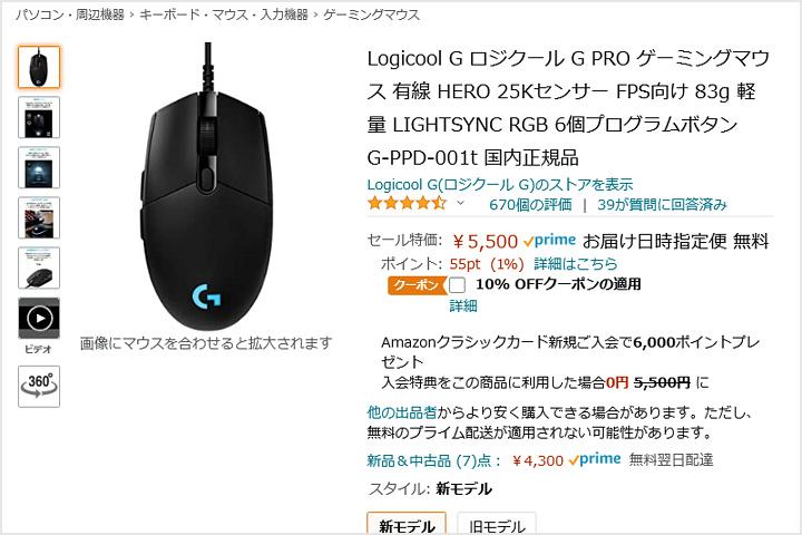 Amazon_TimeSale_May_02.jpg