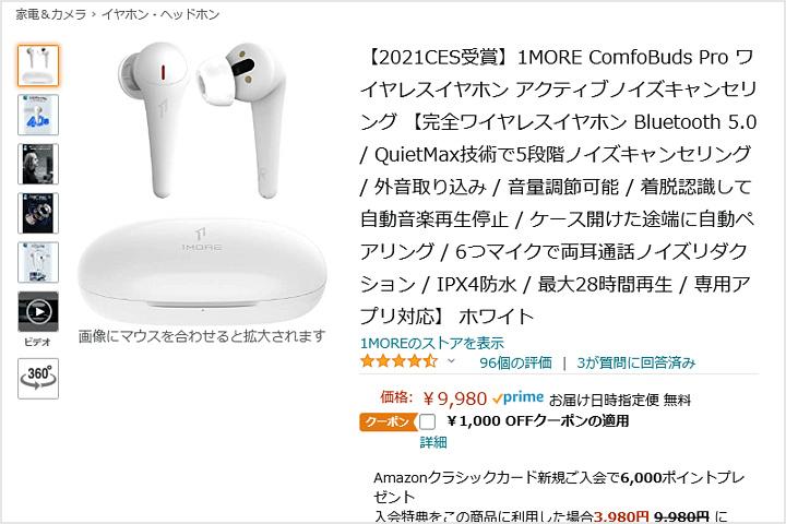 Amazon_TimeSale_May_11.jpg