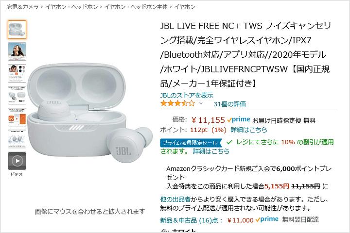 Amazon_TimeSale_May_13.jpg
