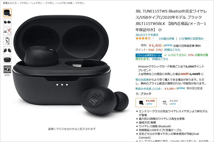 Amazon_TimeSale_May_14.jpg
