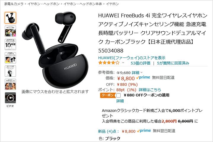 Amazon_TimeSale_May_30.jpg