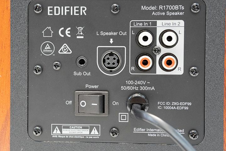 EDIFIER_R1700BTs_05.jpg