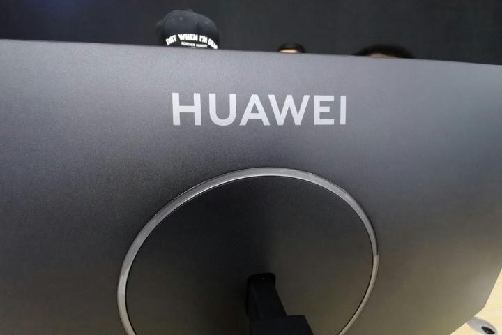 HUAWEI_MateView_GT_06.jpg