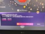 LG_32GP83B-B_21.jpg