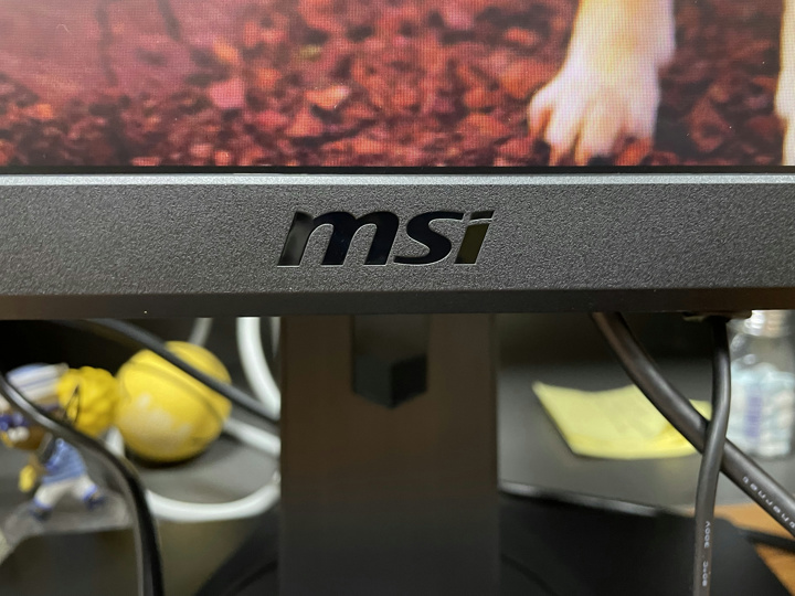 MSI_Optix_G242P_06.jpg