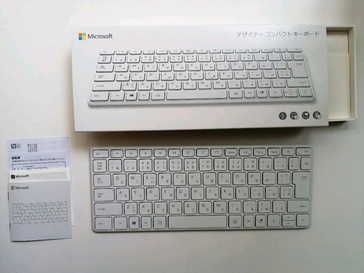 Microsoft_Designer_Compact_Keyboard_02.jpg