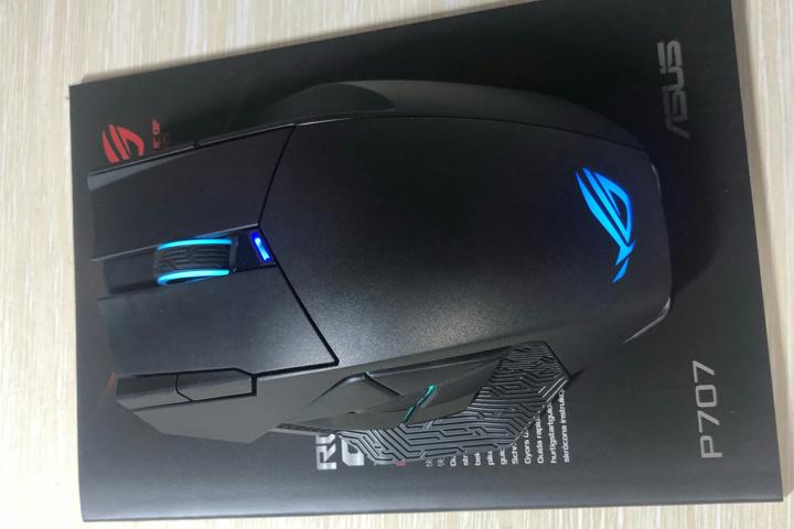Mouse_Keyboard_Release_2021-06_03.jpg