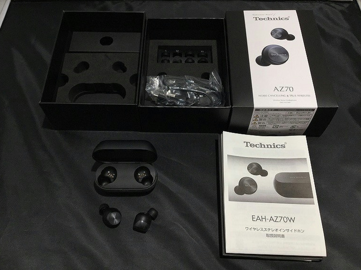 Panasonic_Technics_EAH-AZ70W_02.jpg