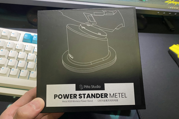 Pitta_Studio_POWER_STANDER_METAL_01.jpg