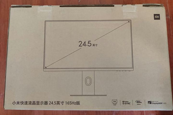 Xiaomi_Mi_165Hz_Fast_IPS_Monitor_24_02.jpg