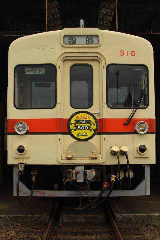 B56A9714.jpg
