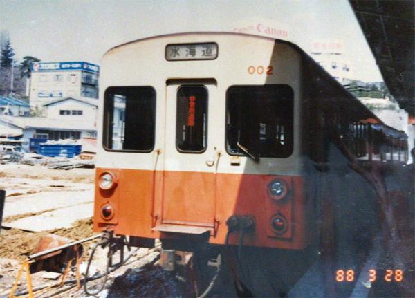 kantetukokopoi987.jpg