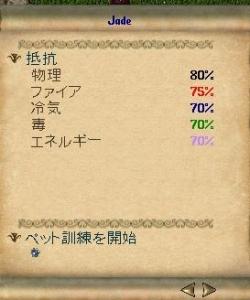 20210711-08.jpg