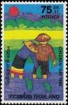 タイ・こどもの日(1980)