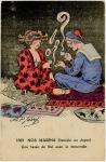 フランス・水兵と日本女性