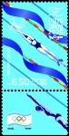 イスラエル・東京五輪(水泳・2021)