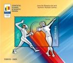 ルーマニア・党許五輪(2021)