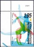 ボスニアヘルツェゴヴィナ・スポーツ(体操・2021)
