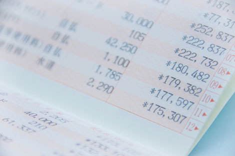 銀行口座 保険 契約者貸付
