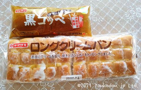 山崎製パン 菓子パン