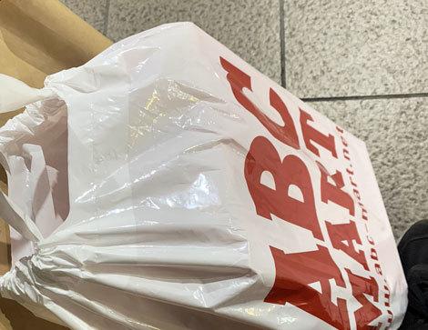 靴 買い物