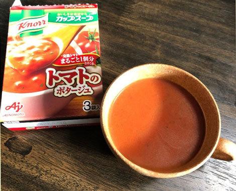 味の素  クノール  カップスープ モラタメ