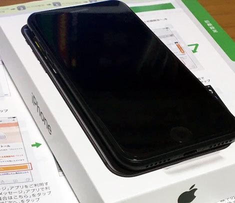 iPhone スマホ 機種変更