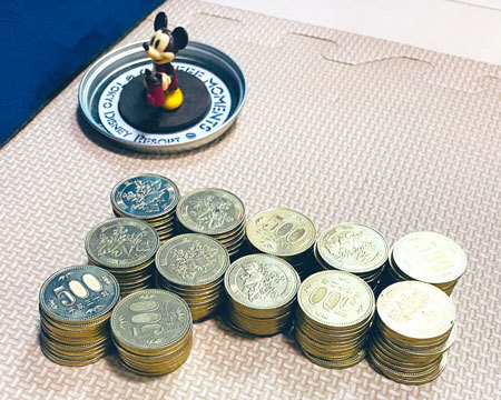 通帳 銀行 貯金