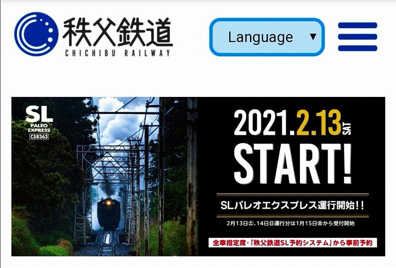 Screenshot_20210522_083737.jpg