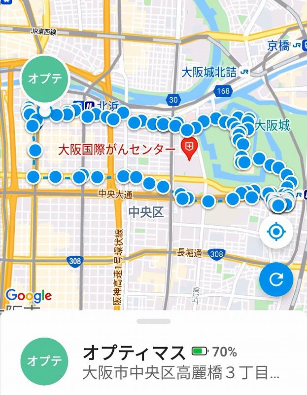 Screenshot_20210606_214543.jpg
